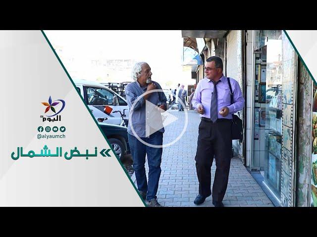 المسرح الفراتي..أصالة مهملة على خارطة الفن السوري