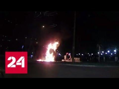Двое друзей заживо сгорели в машине напротив пожарной части в Подмосковье - Россия 24