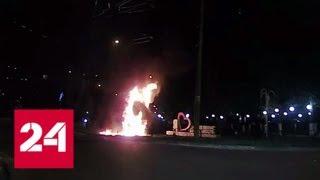 Смотреть видео Двое друзей заживо сгорели в машине напротив пожарной части в Подмосковье - Россия 24 онлайн