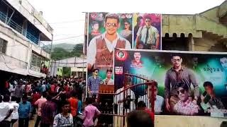 Spyder movie hungama at Vizag gopalapatnam