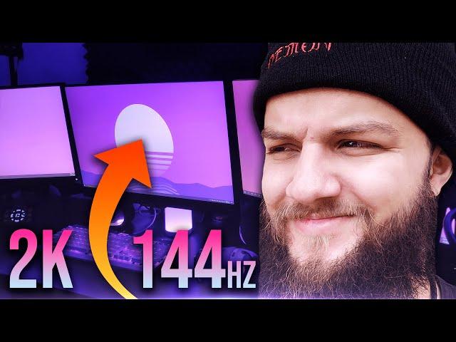Este es el monitor que le faltaba a MI SETUP | BenQ 2K / 144Hz (FreeSync)