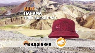 Панама Buff Trek Bucket Hat ... fb26d890215b