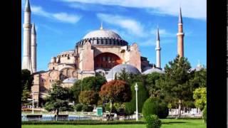 Собор Святой Софии : Турция