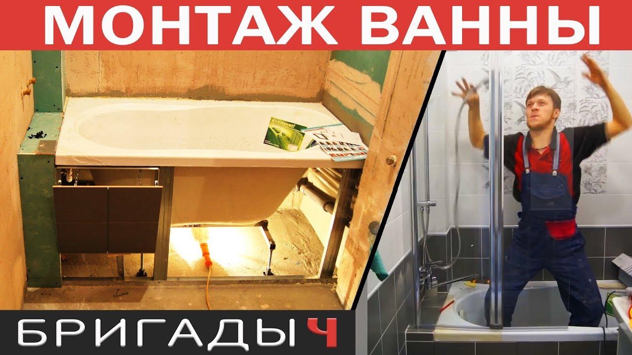 В интернет-магазине trend керамика большой выбор акриловых ванн от классических до оригинальных форм. Гарантия качества и доставка на дом.