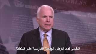 سيناتور أمريكي: لماذا تجاهلتنا السعودية في عاصفة الحزم؟