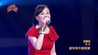 105.05.01 超級紅人榜 喬幼─戀情海(詹雅雯)