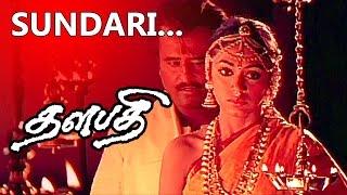 Sundari Kannal... | Superhit Tamil Movie | Thalapathi Movie Song