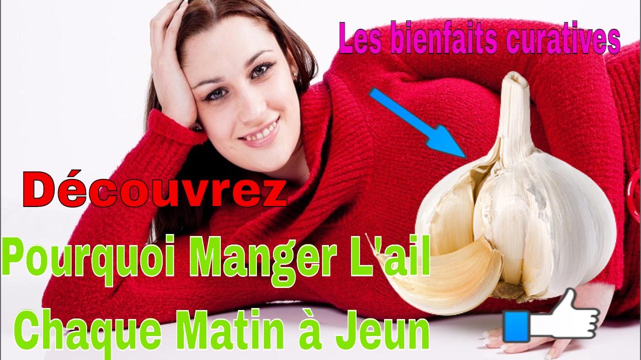 Download Pourquoi Manger L'ail Chaque Matin à Jeun Voici ses bienfaits surprenants