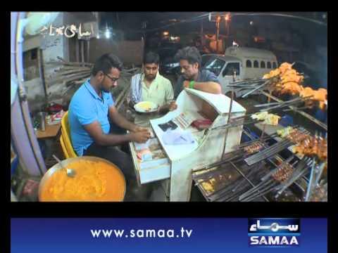 Aisa Bhi Hota Hai, 14 July 2015 Samaa Tv
