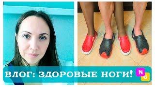Влог: Моя операция на венах. Crocs для всей семьи с Nataly Gorbatova.(Привет, меня зовут Наталья! Я живу в Калининграде. В этом влоге поделюсь тем, как у меня проходит операция..., 2016-03-29T09:30:01.000Z)