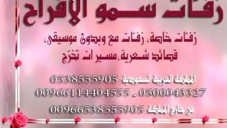 زفة مولوده 2015 باسم لمار ربي عطاني فرحتي تنفيذ 0538555905