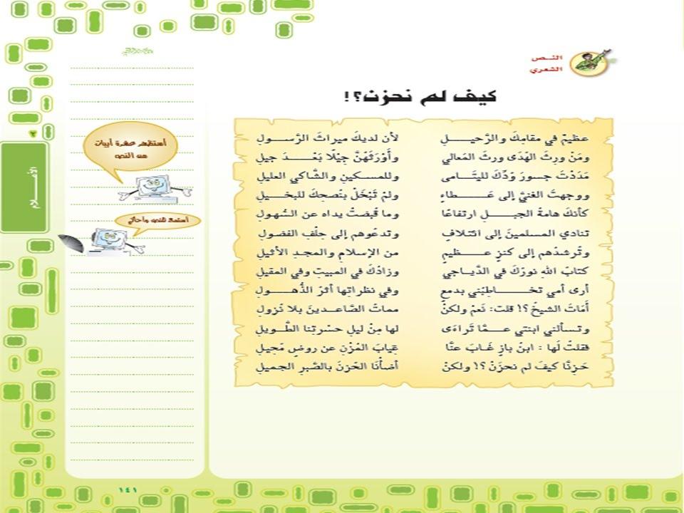 كتاب المعلمة لغتي الخالدة ثاني متوسط