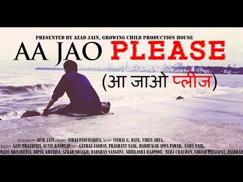 "हिंदी फिल्म.B grade Hindi Full Movie in HD ""Aa Jao Please""(Come Back Please).english subtitles"