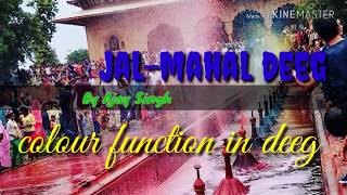 PARADA  SONG IN DEEG JALMAHAL/JASS MANAK/ NEW SONG 2018 BY AJAY SINGH
