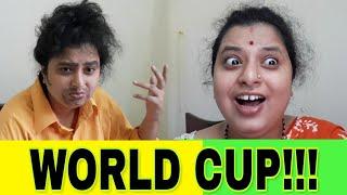 World Cup !!!  Kahani Ghar Ghar Ki!  Bengali funny video   Make Life Beautiful