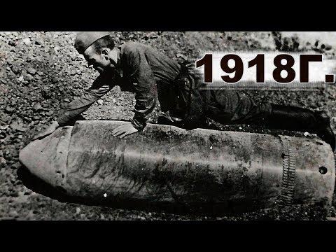 Сверх пушки Первой Мировой - 130 км и 1 тонный снаряд