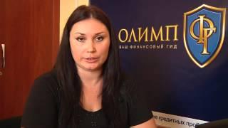 видео Сколько проблемных и безнадежных кредитов в украинских банках ИНФОГРАФИКА