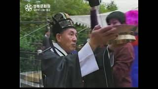 2008 성북아리랑축제 & 구민체육대회 &…