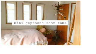 Mini Japanese Room Tour + How Japanese People Celebrate Christmas | Euodias