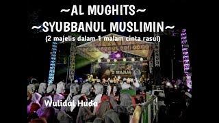 New Wulidal Huda Syubbanul Muslimin Feat. Al mughits.mp3
