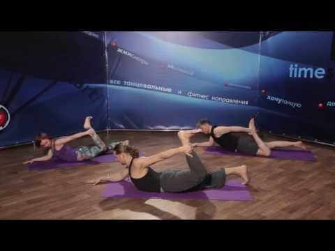 Первые йога занятия для начинающих дома