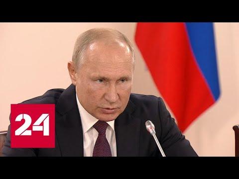 Россия простила странам
