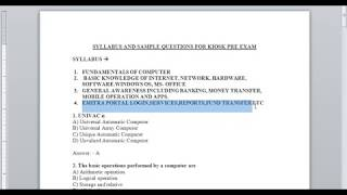 How To Download Syllabus For Emitra Kiosk Exam || Emitra Kiosk Sample Questions
