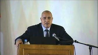 Бойко Борисов поздрави ВМА за 124-тата годишнина от основаването ѝ