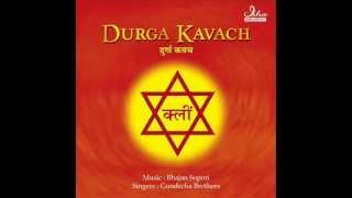 Durga Kavach Explanation