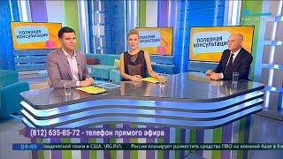 Бойко Эрнест Витальевич. Лазерные технологии в офтальмологии. Телеканал «Санкт-Петербург»
