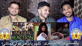 Indian Reaction On Reality Of Pakistani Dramas | Pakistani Drama Vulgar Then Indian Dramas?