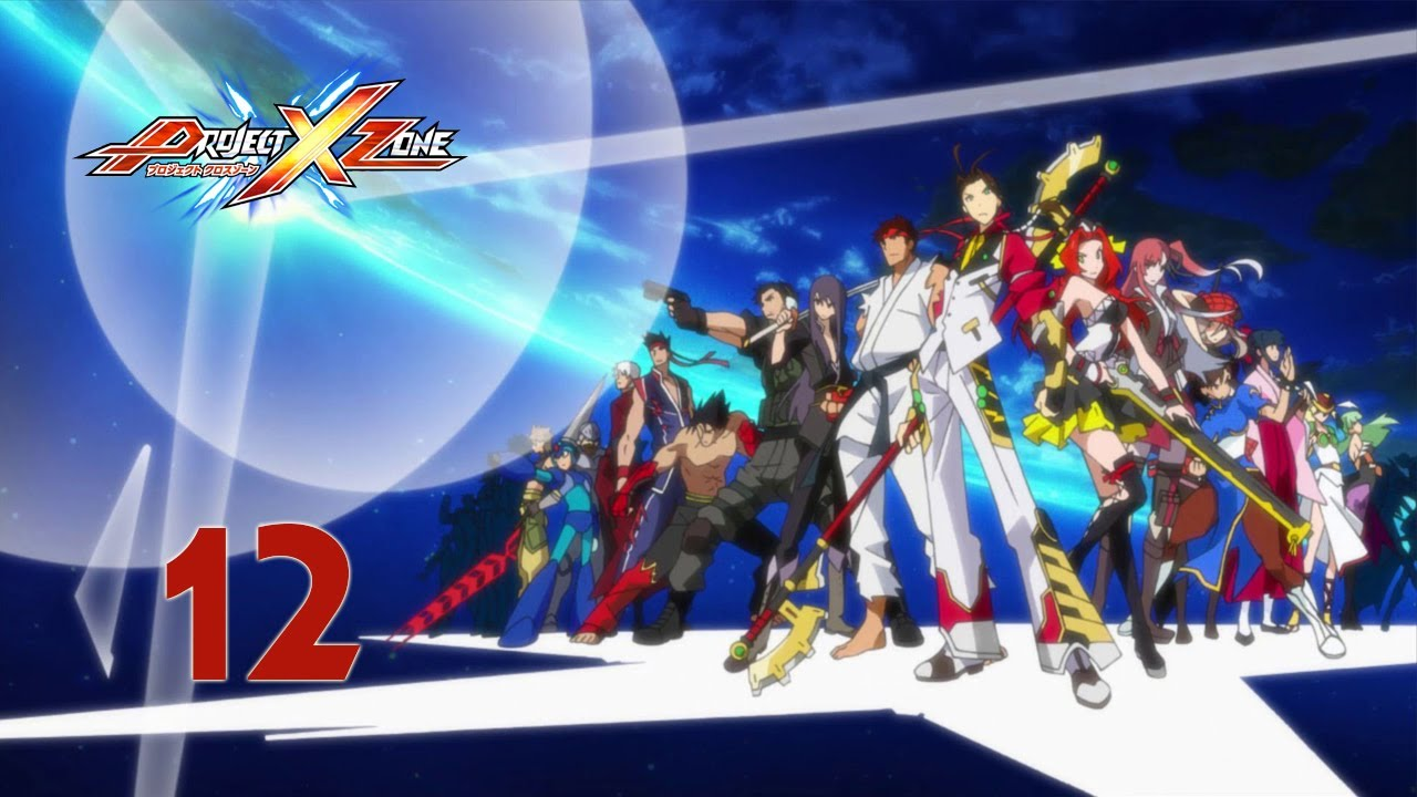 Project X Zone Chapter 7 The Hackers Youtube