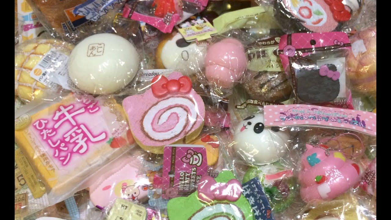 Squishy Maker Toys R Us : Huge Squishy & Kawaii Haul ? NineyCrafts - YouTube