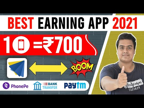 Earn Money Online | New Earning App Today | Earn Daily Free Paytm Cash Without Investment | #Wizely