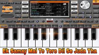 Ek Samay Mai To Tere Dil Se Juda Tha   Mobile Piano Cover   Sahil Audio