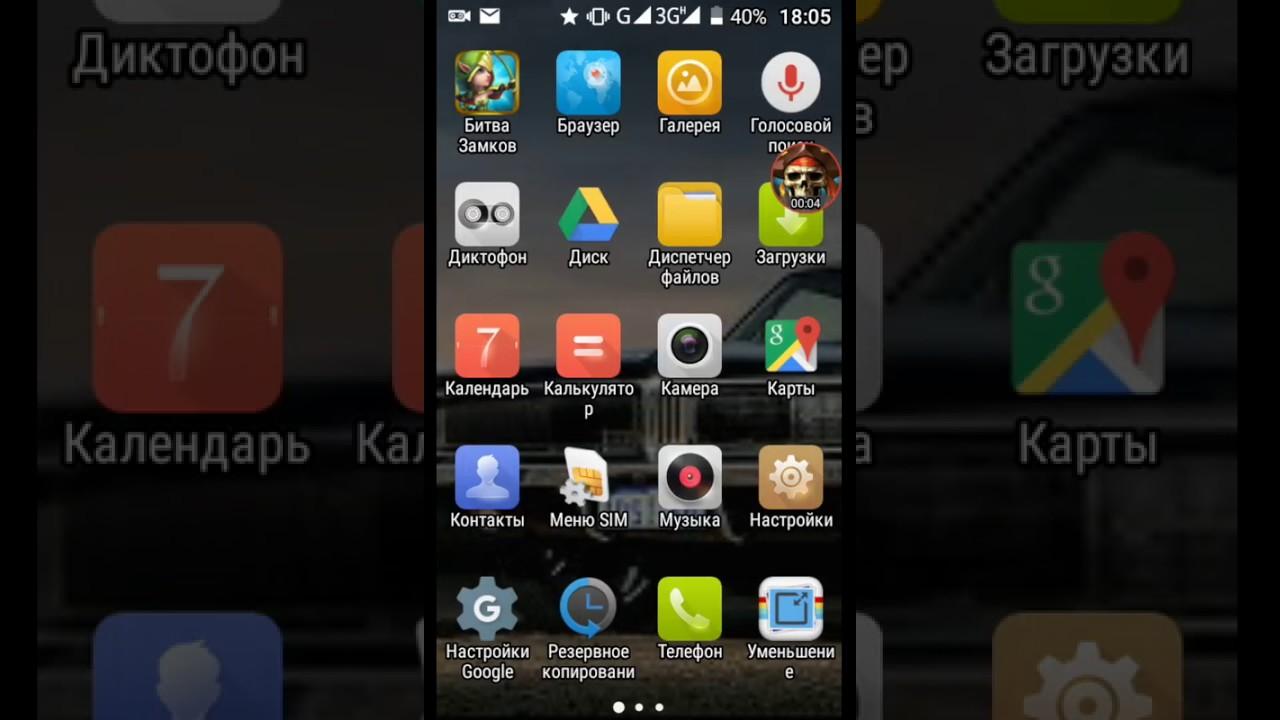 Изменить размер фотографии приложение на телефон