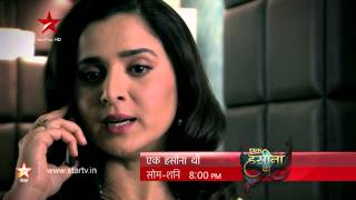 Video Ek Hasina Thi - Will Shaurya find out about Durga's real identity? download MP3, 3GP, MP4, WEBM, AVI, FLV Juni 2017