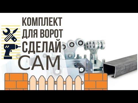 Шлагбаумы G2500 G4000 G6000 Автоматика CAME в Санкт