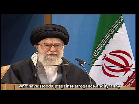 Islamic Awakening Conference - Ayatullah Ali Khamenei Speech English Subtitles