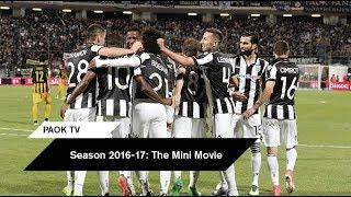 Season 2016-17: The Mini Movie - PAOK TV