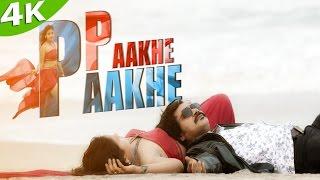 Pakhe Pakhe || Odia Music Video || Bablu & Sonali || HD Videos