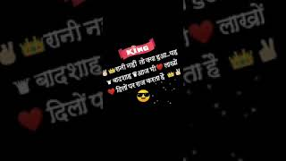 😎'*Attitude WhatsApp status 😎🔥 | ASHISH_BILE | Subscribe now |🔥😎💯