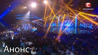 Евровидение 2017  Национальный отбор  Смотрите 11 февраля