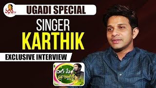 Singer Karthik Exclusive Interview | Ugadi Special | Vanitha TV Exclusive