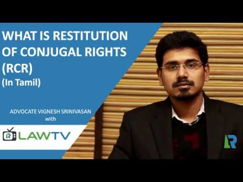 conjugal rights definition