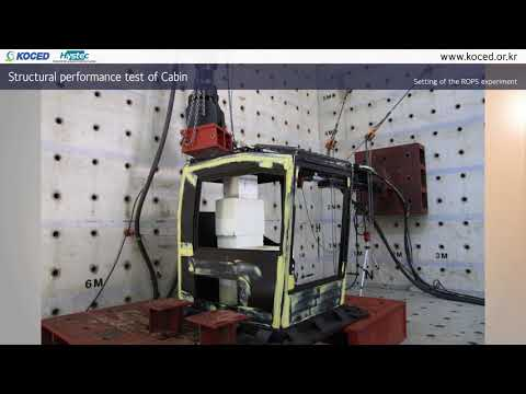 2017 Structural performance test of Cabin
