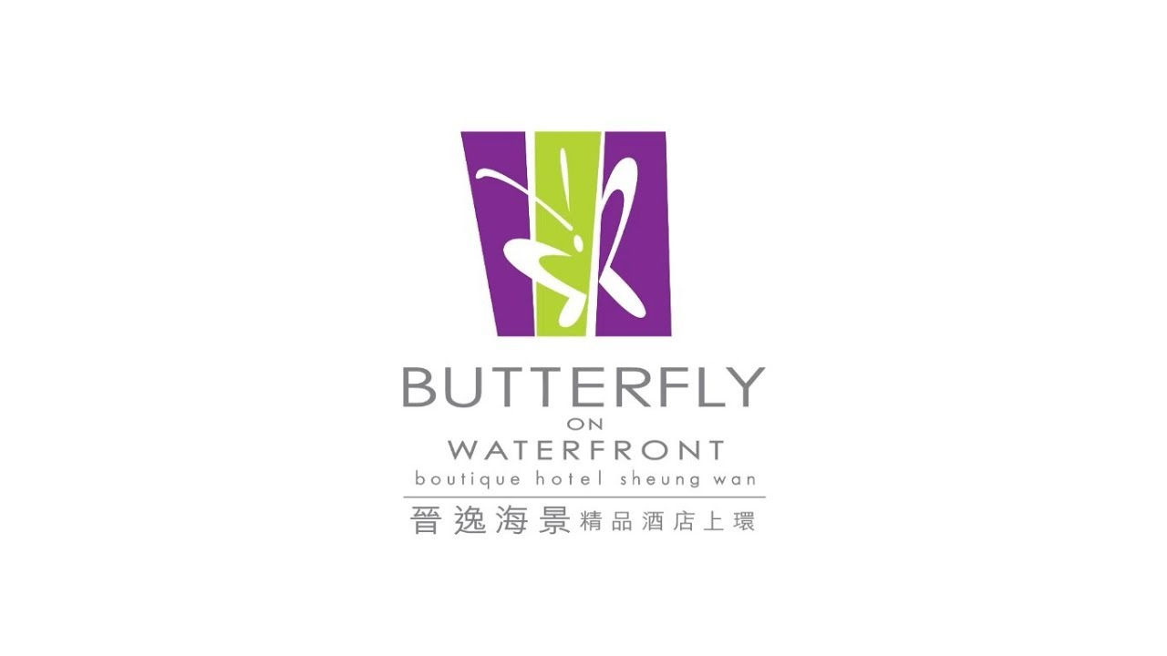 Butterfly On Waterfront Boutique Hotel Hong Kong
