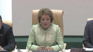 Назначение на должность судьи Золотовой