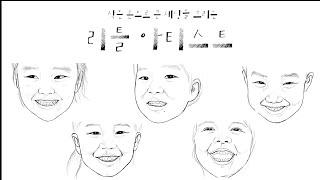 5살 아이의 그림으로 전시회를?