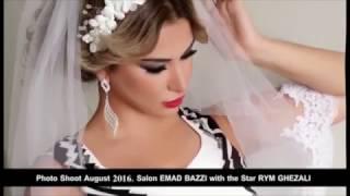 Rym Ghezali w/ Emad Bazzi at Emad Bazzi Salon-Four Seasons Amman